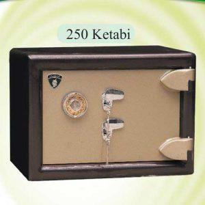 گاوصندوق سبک گنج بان مدل 250-KR کتابی